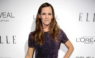 Jennifer Garner terhes?