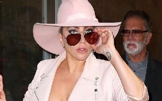 Lady Gaga még nem biztos, hogy elviselné