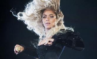 Magyar tervező ruhájában Beyoncé