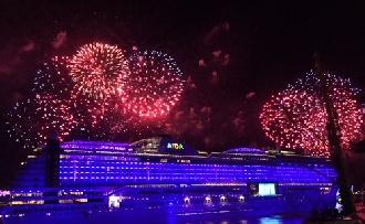 Budapest, Hévíz és Nyíregyháza is bemutatkozott a hamburgi kikötő fesztiválon