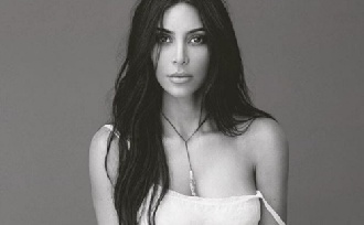 Kim Kardashian: Béranyát fogadni kemény dolog