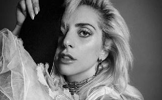 Rosszabbul van Lady Gaga