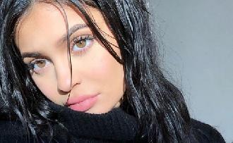 Kylie Jenner pánikba esett - le akarták fotózni